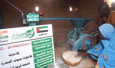Directaid مشاريع التنمية Al-Sedra Mill Project - 3 10