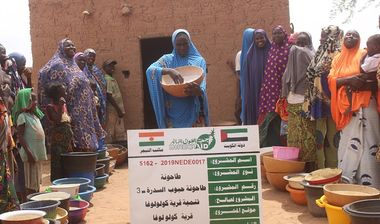 Directaid مشاريع التنمية Al-Sedra Mill Project - 3 12