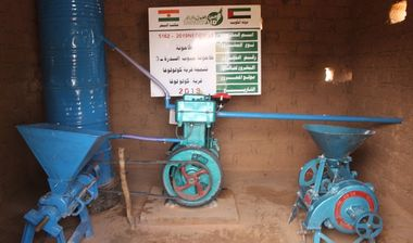 Directaid مشاريع التنمية Al-Sedra Mill Project - 3 4