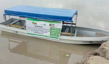 Directaid مشاريع التنمية stop destitution - a fishing boat  project 2