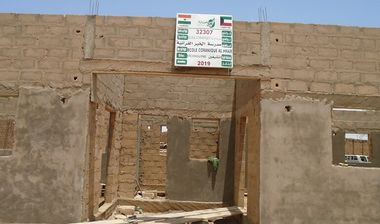 Directaid Construction Al-Khair Quran School 1