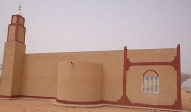 Directaid Masajid Almutrahmon Masjid 10