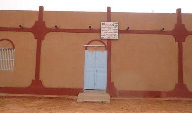 Directaid Masajid Almutrahmon Masjid 11