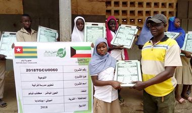 Directaid Dawa Projects Development of a Quran School - Al-Shukr 1