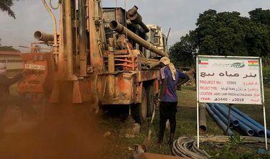Directaid مشاريع المياه Al-Nabae Al-Fiad Well 3