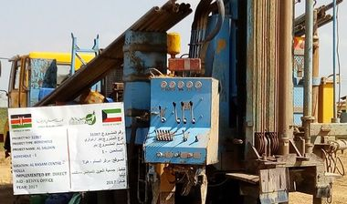Directaid Water Projects Al-Saalihin Well - 1 22