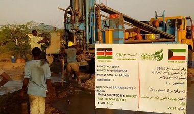 Directaid مشاريع المياه Al-Saalihin Well - 1 23