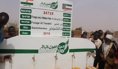Directaid Water Projects Well Of Al-Yanabie 1