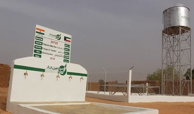 Directaid Water Projects Well Of Al-Yanabie 16
