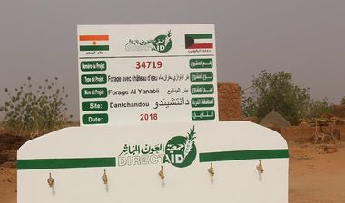 Directaid Water Projects Well Of Al-Yanabie 17