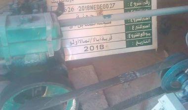 Directaid development Al-Sanabel Mill - 9 1