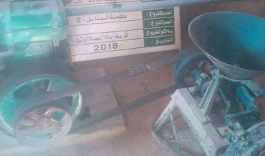 Directaid مشاريع التنمية Al-Sanabel Mill - 9 2