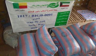 Directaid مشاريع التنمية Bank Al-Eata'a for Grain - 1 5