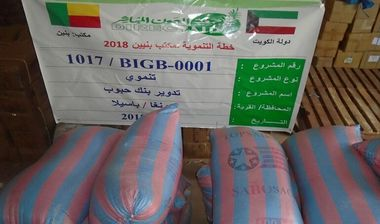 Directaid development Bank Al-Eata'a for Grain - 1 6