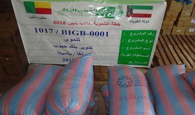 Directaid مشاريع التنمية Bank Al-Eata'a for Grain - 1 6