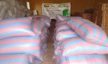 Directaid مشاريع التنمية Bank Al-Eata'a for Grain - 1 8
