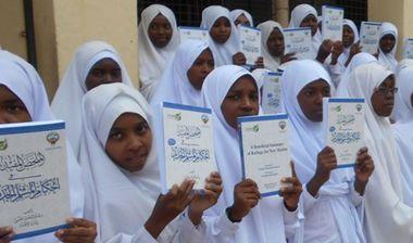 Directaid مشاريع التوعية Islamic Book Printing Project - 26 1