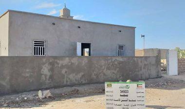 Directaid Masajid Masjid of Amin AL-Ummah 6