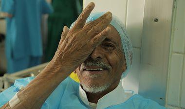 Directaid Health Eye Yamen Camp 1