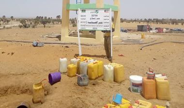 Directaid Water Projects Direct Aid | Al-Sadaqa well 5 1