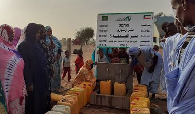 Directaid Water Projects Direct Aid | Al-Sadaqa well 5 4