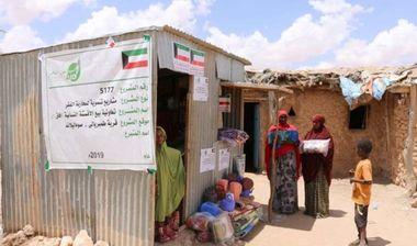 Directaid مشاريع التنمية Afaq-Project Don't Let Them to Beg 1