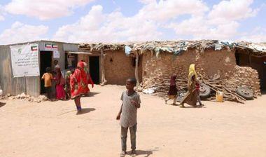 Directaid مشاريع التنمية Afaq-Project Don't Let Them to Beg 4