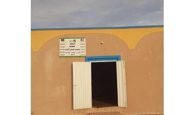 Directaid Masajid Masjid of Amin AL-Ummah 10