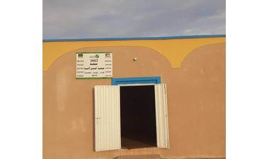 Directaid Masajid Masjid of Amin AL-Ummah 14