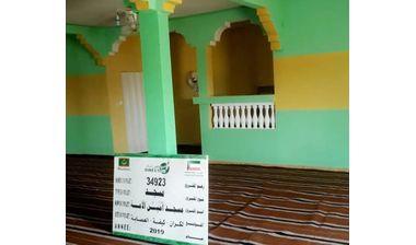 Directaid Masajid Masjid of Amin AL-Ummah 30