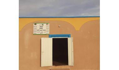 Directaid Masajid Masjid of Amin AL-Ummah 34