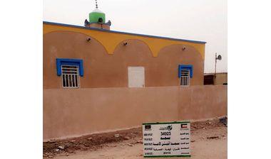 Directaid Masajid Masjid of Amin AL-Ummah 36