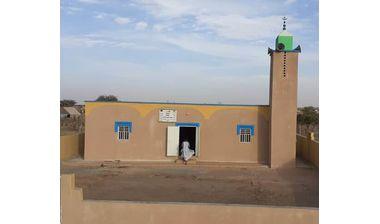 Directaid Masajid Masjid of Amin AL-Ummah 1