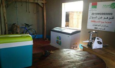 Directaid مشاريع التنمية Stop Destitution - Madagascar 1