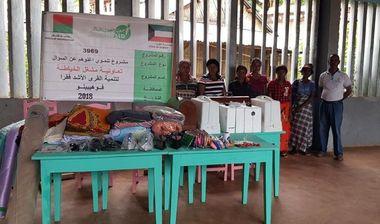 Directaid مشاريع التنمية Stop Destitution - Madagascar 12