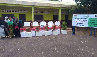 Directaid مشاريع التنمية Stop Destitution - Madagascar 3