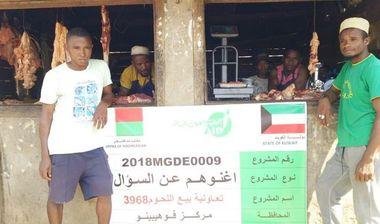 Directaid مشاريع التنمية Stop Destitution - Madagascar 6