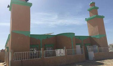 Directaid Masajid Masjid of Noor Al-Huda 1