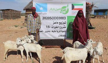 Directaid مشاريع التنمية Al-Khairat Project-15 10