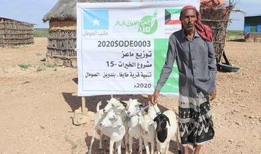 Directaid مشاريع التنمية Al-Khairat Project-15 12