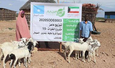 Directaid مشاريع التنمية Al-Khairat Project-15 5