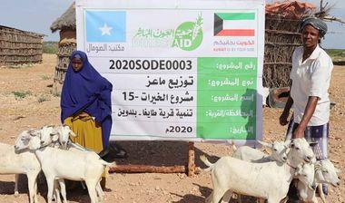 Directaid مشاريع التنمية Al-Khairat Project-15 8
