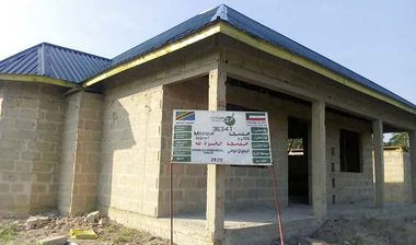 Directaid Masajid Masjid of Al-Eizat li-Allah 6
