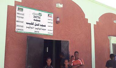 Directaid Masajid مسجد أهل الطيب 9