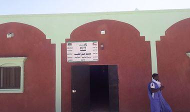 Directaid Masajid مسجد أهل الطيب 15