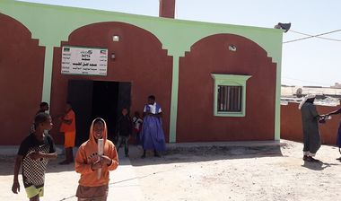 Directaid Masajid مسجد أهل الطيب 6
