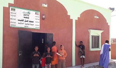 Directaid Masajid مسجد أهل الطيب 8
