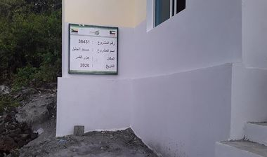Directaid Masajid Al -Galil Mosque 16