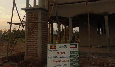 Directaid Masajid Masjid Al-Waseela 23