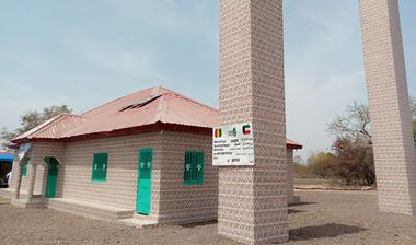 Directaid Masajid Masjid Zou Al- Janahin 20